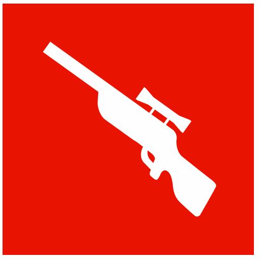 100m Schießkanäle